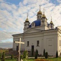 Провославный храм Рождества Пресвятой Богородицы .Орша :: Светлана З
