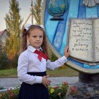 Здравствуй школа! :: Юлия Шишаева