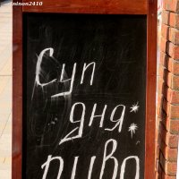 Шикарное меню! :: Нина Бутко