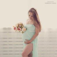 Фотосъемка будущей мамочки :: Anna Enikeeva