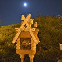 Луна и домик со сказками! :: Маргарита Кириллова