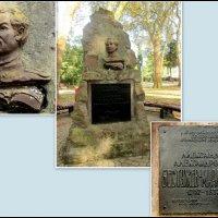 Адлер. Памятник в Бестужевском сквере :: Нина Бутко