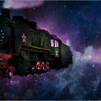 Космические странники :: Кай-8 (Ярослав) Забелин