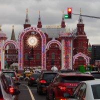 Moscow :: Лариса Журавлева