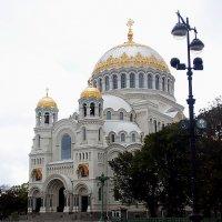 Морской собор в Кронштадте :: Александра Кускова