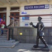Почтальон и почта :: Марина Шанаурова (Дедова)