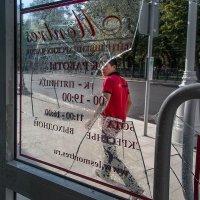 Разбитое стекло я не воспринял как примету... :: Ирина Данилова