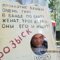 розыск :: Алексей Дубровин