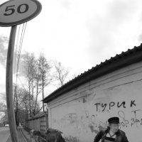 Скоростной режим :: Владимир Шехтер