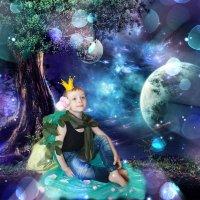 Маленький принц))) :: Оксана К