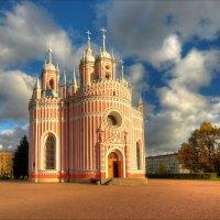 Чесменская церковь :: Алексей Говорушкин