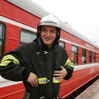 Портрет на фоне пожарного поезда :: Ирина Бруй