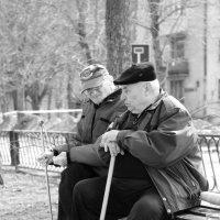 Старики! :: Александр Кемпанен
