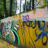 осеннее граффити :: Тарас Золотько