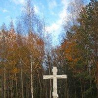 Крест у дороги. :: Михаил Попов