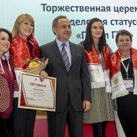 Международный спортивный форум в Коврове :: Игорь Волков