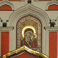 Мозаичный храмовый образ над входом в Казанский собор. :: Александр Качалин