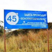 Крым. :: Береславская Елена