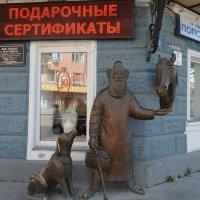 на Вайнера :: Ольга Русакова