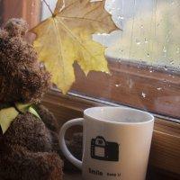 чашку кофею, я себе бодрящего налью :: Любовь Потравных