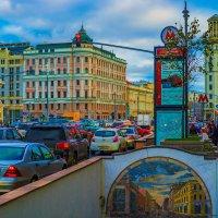 Москва, ул. Тверская, Пушкинская площадь :: Игорь Герман
