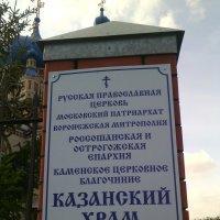 Красивый Храм. :: Ольга Кривых