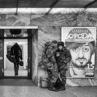 Это всё из-за Иришки (2) :: Александр Максимов