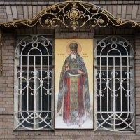 Икона Иоанна Кронштадского на фасаде Свято-Иоанновского монастыря :: Galina Leskova