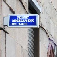 Случайно развеян миф.. :: Alexey YakovLev