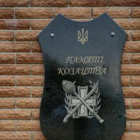 Анотацияк памятнику. :: Николай Сидаш