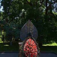 Комсомольский сквер :: Наиля