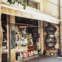 Телб-Авив. Книжный магазин. :: Дмитрий Красиков