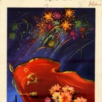 С праздником, товарищи!!! :: Евгений Старков