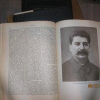 Сталин :: Maikl Smit
