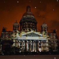 Проекционное шоу на Исаакиевском соборе :: Лариса Лунёва