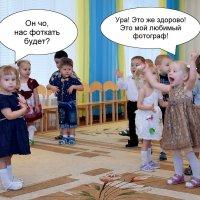 Тёплый приём! :: A. SMIRNOV