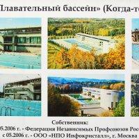 """Комплекс """"Плавательный бассейн"""". :: Ирина Нафаня"""