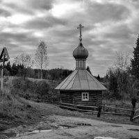 старая часовня-1 :: Александр Поборчий