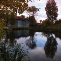 старый дом у пруда :: Александр Беляков
