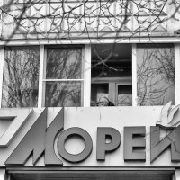 Капитан Семи Морей :: Ольга Нарышкова