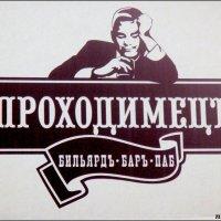 В Ростове есть всё! :: Нина Бутко