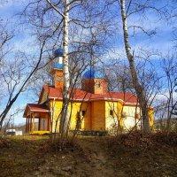 Церковь :: Игорь Карпенко