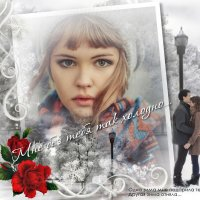 Мне без тебя так холодно... :: Michelen