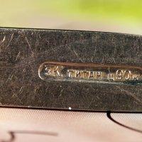 Титановая ложечка из советского прошлого.. :: Андрей Заломленков