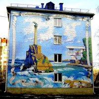 Граффити :: Борис Митрохин