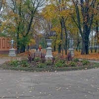 Парк :: Сергей Тарабара