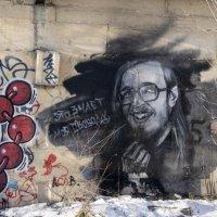 Графити 8 :: Яков Реймер