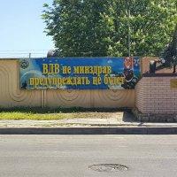 Предупреждение ⚠ :: Игорь Карпенко