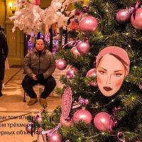 Одни шары :: Алексей Колганов