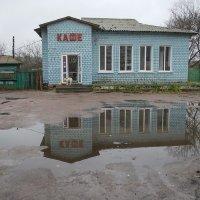 Сельское кафе :: Сергей Тарабара